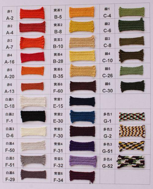 正絹絹紡糸色見本210713.JPG